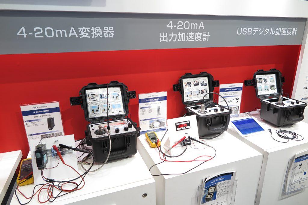 「The Modal shop社 多機能ポータブル振動校正器 USBデジタル加速度計」と「PCB Piezotronics社の加速度計」