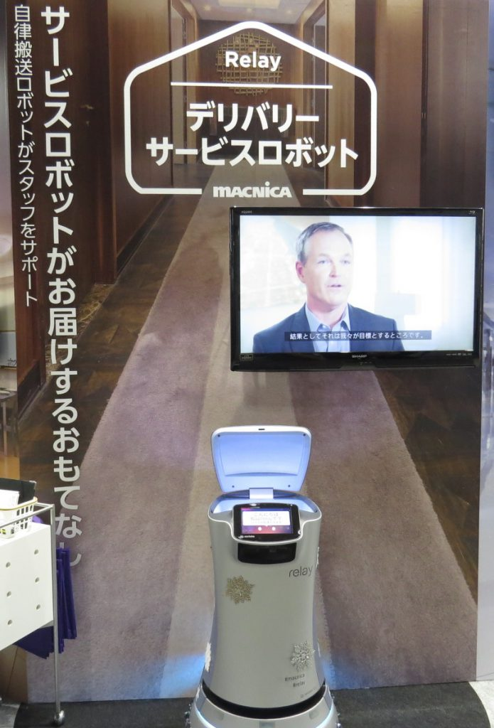 デリバリーサービスロボット1
