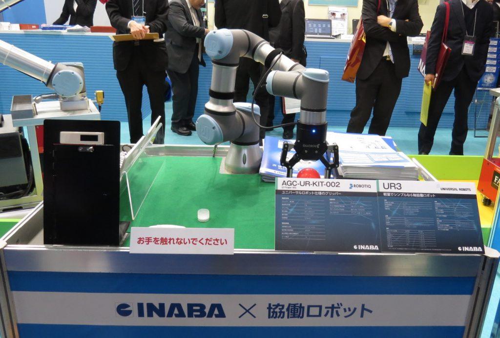 UNIVERSAL ROBOTs画像