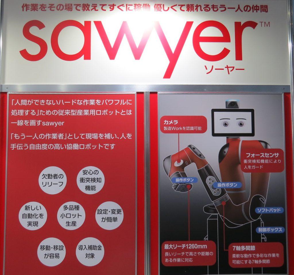 sawyer1