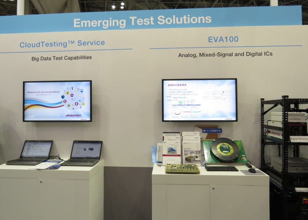 Emerging Test Solutions