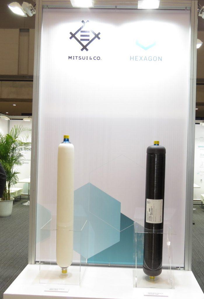 MITSUI&CO. HEXAGON